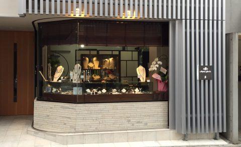 青山宝飾 新店舗